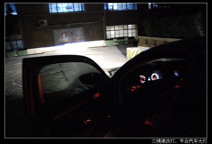 20111201新款帕萨特,q5透镜低调亮相,三横渠完美打造.